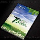 产品画册设计印刷一站式服务    深圳市龙泩印刷包装有限公司