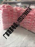耀王邦耐水腻子粉,珠海腻子粉生产厂家