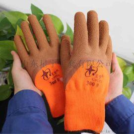 星宇勞保手套 300#桔滌綸毛圈咖啡發泡半浸手套 保暖防寒舒適耐磨