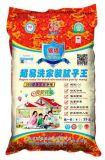桂林銀牆膩子粉生產廠家
