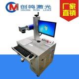 鼠标垫激光打标机 橡胶桌垫激光打标机 文具办公用品激光刻字机