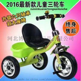 正品儿童车童车自行车脚踏车儿童三轮车小孩单车带斗