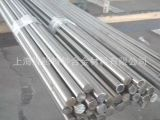 供應S31803/F51/2205合金/05/SUS329J3L雙相不鏽鋼1.4462/AL22圓鋼,鍛件,方鋼,圓環,扁鋼,鋼帶,線材,鋼錠,管件,法蘭,配件