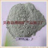 供应沸石粉  水质净化用沸石粉 可除水中氨氮