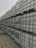 阜新泓泰200L塑料桶生产厂家