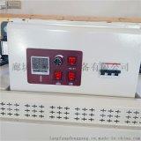LED灯热收缩包装机   4522型热收缩机