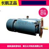 厂家直销YZPSL160M-4/11KW水冷电机,耐高温电机