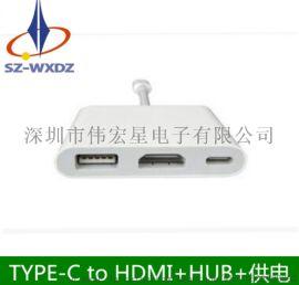 伟星 type-c转hdmi三合一多功能转换器 厂家直供