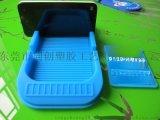 车载手机防滑垫,电话号码汽车手机防滑垫