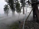 鑫奥喷雾40L户外喷雾造景系统