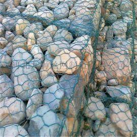 供应镀锌六角石笼网 护坡石笼网