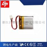 聚合物锂电池603027 500mah充电锂电池3.7vPOS机锂电池