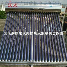 東莞太陽能熱水器廠家,家用太陽能熱水器,真空管太陽