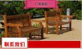 花园休闲椅诚信经销 公园椅生产厂