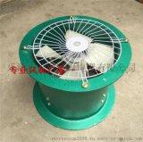 樂清天網防爆廠家直銷CBF(BAF)系列防爆軸流風機