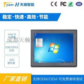 12寸工业平板电脑嵌入式/壁挂式安装可定制