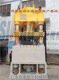 大型冷挤压液压机led散热器成型液压机