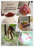 奶茶加盟選愛尚tea,創意奶茶加盟店,四季熱賣!