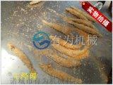 炸鱼前处理加工设备,炸鱼裹面包糠机