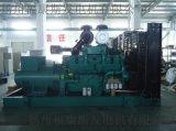 中美合资800KW重庆康明斯柴油发电机组价格 工厂现货供应 全国售后