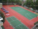 奥运健身体育篮球场地胶硅pu运动地板塑胶场地