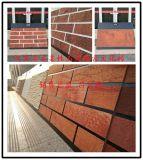 替代真石漆、瓷砖大理石环保外墙柔性石材、仿古文化砖