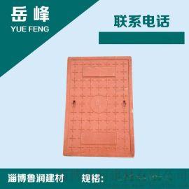 多色系高分子复合树脂材料方形井盖水表弱电强电井盖400*600*40mm
