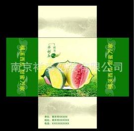 西瓜包装礼盒,设计定做瓜果销售彩色纸盒,印刷定制礼盒