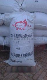 上海室外厚型鋼結構防火塗料