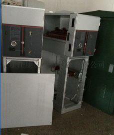 HXGN15-12,HXGN15-10环网柜