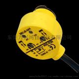 MDR-1000N/MDR-1000P短型光电开关光电传感器