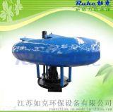 厂家生产浮筒潜水离心曝气机污水处理设备
