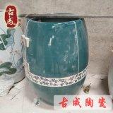 景德镇陶瓷养生缸 定做LOGO负离子汗蒸瓮 活磁能量熏蒸缸 厂家直销