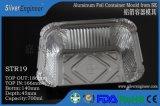 420ml铝箔餐盒一次性餐盒厂家批发烧烤餐盒