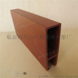生態木天花25*80吊頂裝飾板