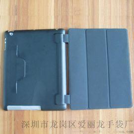 2017新款平板电脑保护套(556)