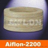 黄芳纶盘根Aiflon 2200