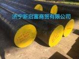H13模具钢 100-800规格锻圆 H13钢材