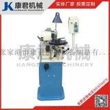 磨齿机厂家直销磨齿机质量放心品质保障