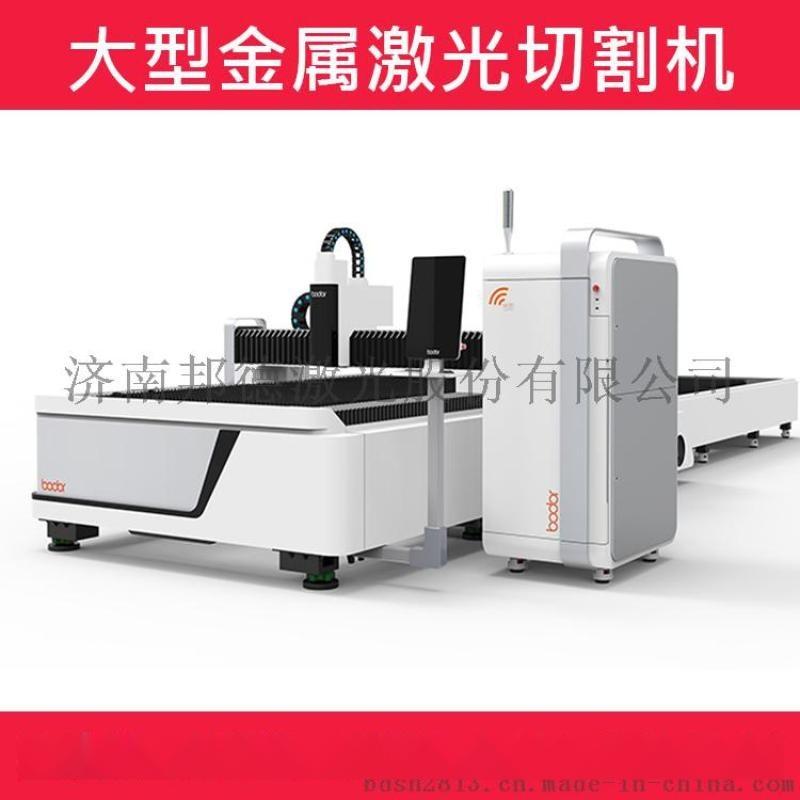 2000w大功率激光切割机自动上下料激光切割机