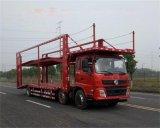 东风牌DFZ5210TCLSZ5D型车辆运输车 轿运车 厂家直销 品种齐全
