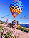 大型载人热气球,热气球源头生产厂家,热气球租赁