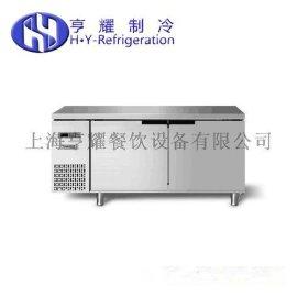 1.5米冷藏工作臺, 1.5米直冷工作臺, 1.5米冷凍工作臺,上海單溫工作臺