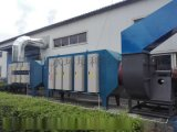 专业生产静电除雾装置、胶南等离子废气处理、油烟净化处理、除油除雾装置