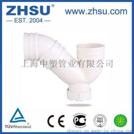 上海中塑pvc存水弯s型存水弯p型存水弯pvc管件