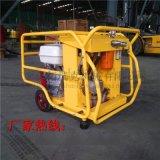 ST13-30液压动力站厂家