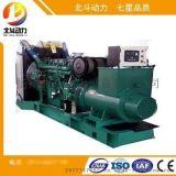 厂方直销/400KW柴油发电机组BD-V400沃尔沃/纯进口