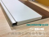 南京机房彩钢板-涅磐机房彩钢板厂家
