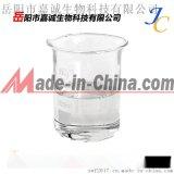 塗料原料中間體丙烯酸 廠家丙烯酸供應 79-10-7
