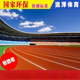 桂林混合型塑胶跑道 塑胶跑道材料价格